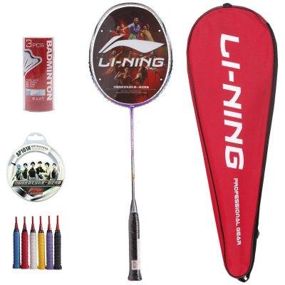 李寧LINING單人全碳素羽毛球拍 HC高碳系列 1800 1900 單支