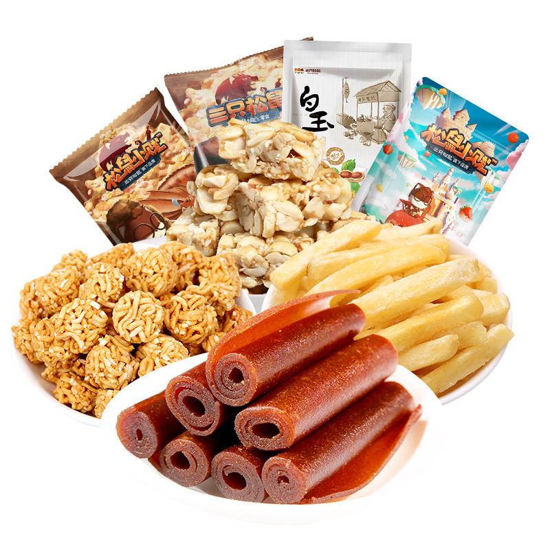 【三只松鼠_童年零食组合503g】办公室 休闲 零食 内含薯条拉面丸子