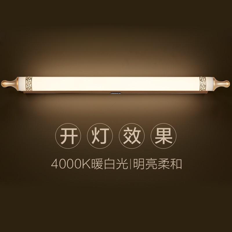 欧普照明led镜前灯浴室镜柜灯卫生间梳妆台化妆灯简约中式欧式
