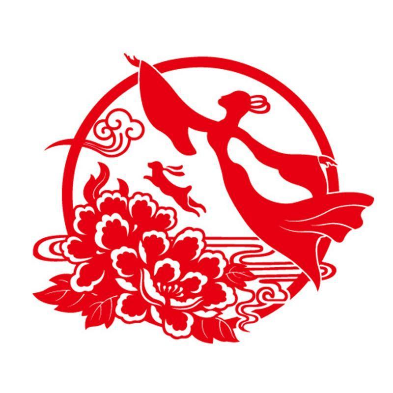 个性一百 嫦娥奔月fah2002中秋节饰品剪纸装饰国庆布置窗花玻璃贴纸订