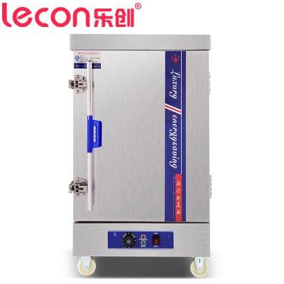 樂創電器旗艦店(lecon)KS-12 商用蒸飯機 不銹鋼蒸飯柜 12盤 定時蒸飯車 立式電蒸爐 普通加熱12000W