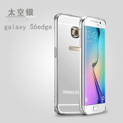 三星s6手机壳 s6edge手机套金属边框 s6保护套g9200手机壳 s6edge手机