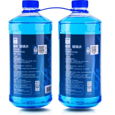 福特Ford汽车玻璃水车用雨刷精雨刮精刮水玻璃液清洁洗剂洗车液1.8L/瓶