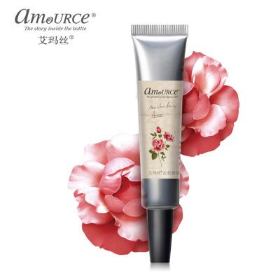 amource/艾玛丝吉普赛玫瑰美眼胶20ml保湿眼霜去眼袋去黑眼圈去干纹细纹