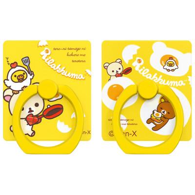 轻松小熊卡通可爱萌宠手机指环扣支架 黄色