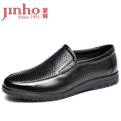 金猴(JINHOU)夏季男士牛皮凉鞋牛皮商务凉皮鞋圆头镂空透气男鞋Q35018