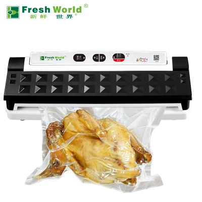 新鲜世界(Fresh World) 全自动真空机包装机 家用商用食品保鲜封口机 干湿两用 经典黑(增强版)