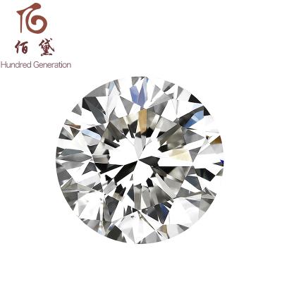 佰黛 GIA证书裸钻一克拉H色VS2,3EX保值女款结婚戒指钻石定制裸石 无荧光无奶咖