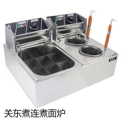 锦厨乐双缸关东煮 煮面炉麻辣烫设备电炸炉油炸锅多功能