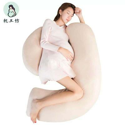 枕工坊孕妇枕 护腰枕孕妇枕头护腰侧睡 孕妇抱枕侧睡枕孕妇睡枕