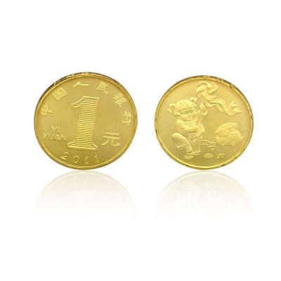 2011兔年生肖紀念幣