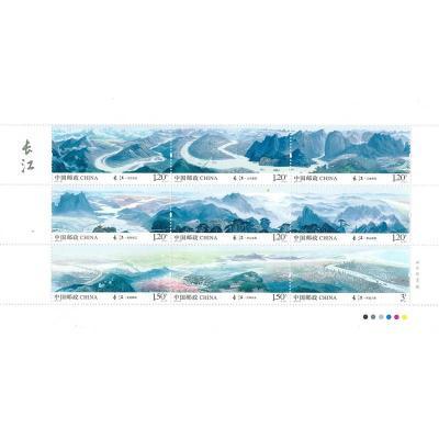 2014-20《長江》特種郵票 小版票