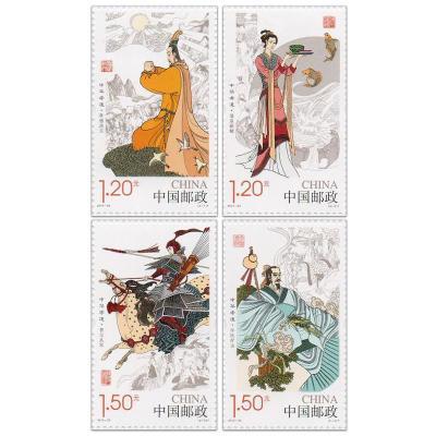 2014-23《中華孝道(一)》特種郵票 套票