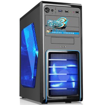 先马(SAMA) 直立式ATX 中塔机箱(USB3.0/HD高保真音频接口/背线) 奇迹3标准版 黑色