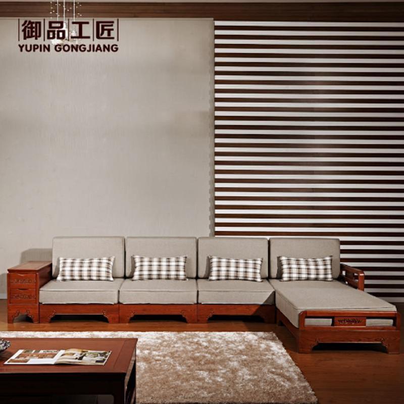 御品工匠 中式全实木沙发 组合妃位沙发白蜡木 柚木色