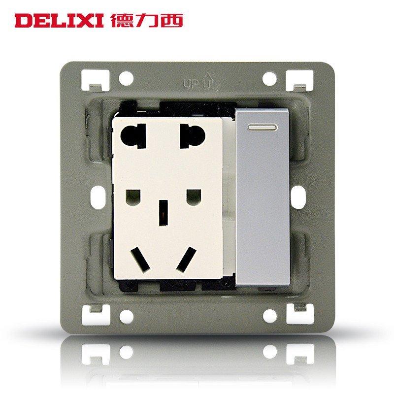 德力西开关插座拉丝银面板墙壁开关银色一开五孔电源插座面板一开双控