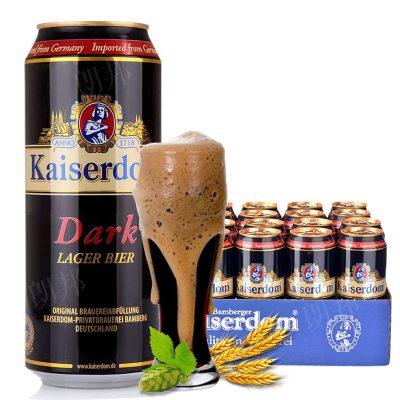 德國進口啤酒愷撒kaiserdom 凱撒大麥黑啤酒500ML*24聽裝