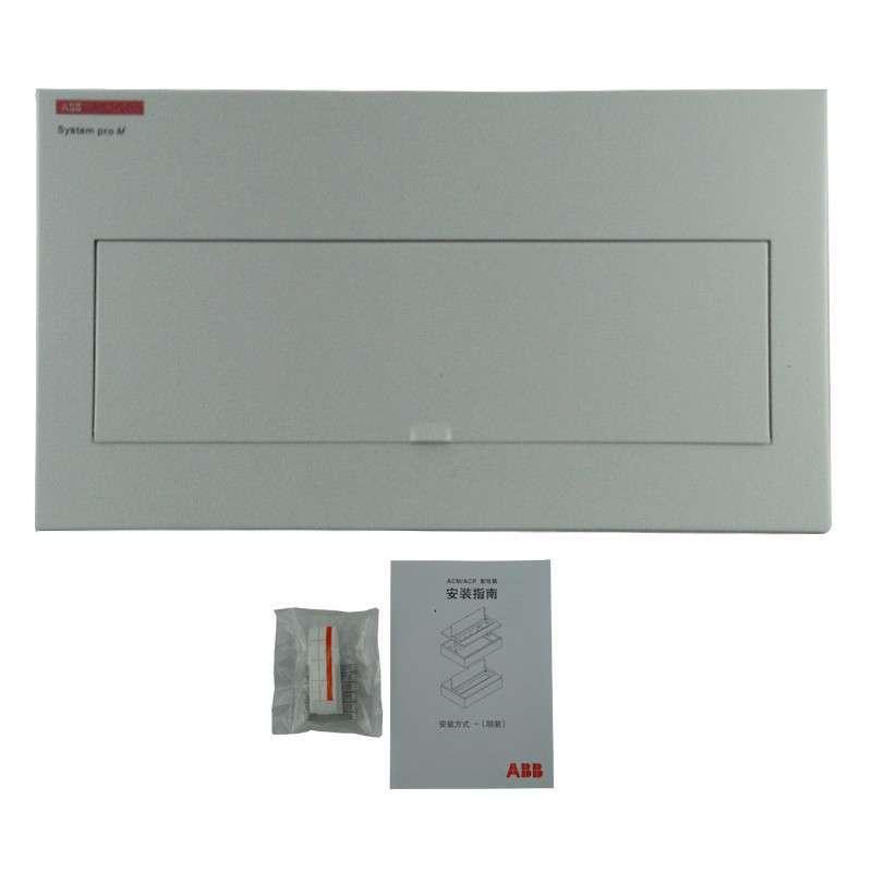 abb 强电配电箱/暗装/金属面盖/20回路空气开关箱 acm