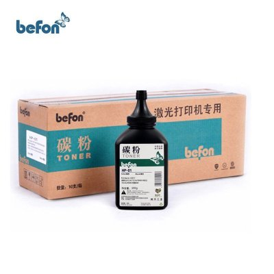 倍方 適用HP惠普Q2612A碳粉 2612A 1010 1020 1018M1005打印機碳粉