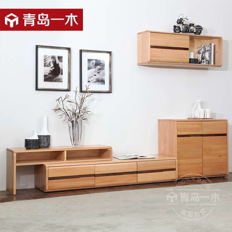 青岛一木家具02组合可伸缩厅柜电视柜 纯实木视听柜 榉木地柜柜子