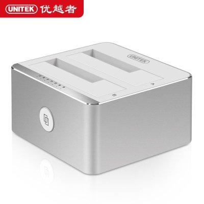 优越者(UNITEK) Y-3026 3.5/2.5寸串口sata3硬盘座双盘位USB3.0移动硬盘盒座铝合金