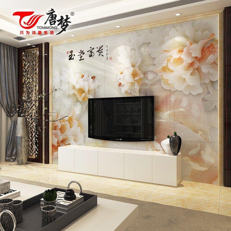 唐梦 中式背景墙 客厅微晶石电视背景墙瓷砖 艺术墙砖