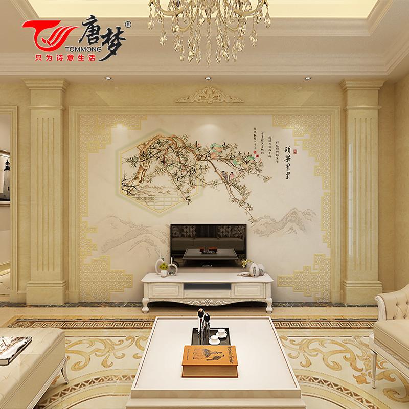 唐夢 瓷磚背景墻 歐式客廳仿大理石 微晶石3d電視背景