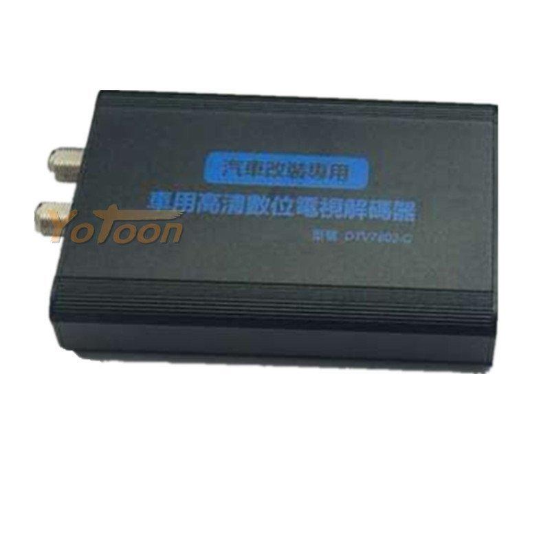 友通车载dtmb高清数字电视接收器 汽车dtmb电视接收盒