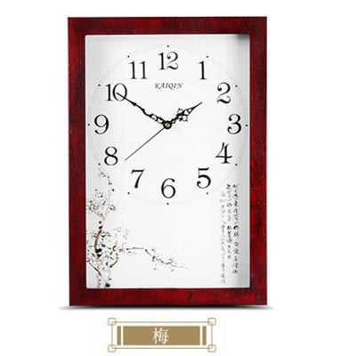 凯琴中式挂钟客厅静音实木长方形挂钟现代石英钟表中国风卧室时钟 梅