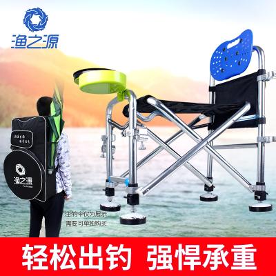 渔之源新款钓椅折叠便携钓鱼凳多功能台钓椅轻便钓鱼椅子钓鱼座椅