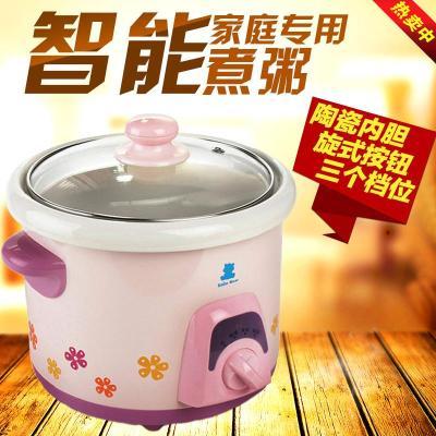 小白熊bb煲電粥鍋HL-0879 嬰兒熬煮粥寶寶電飯煲陶瓷燉盅輔食自動保溫1.5l