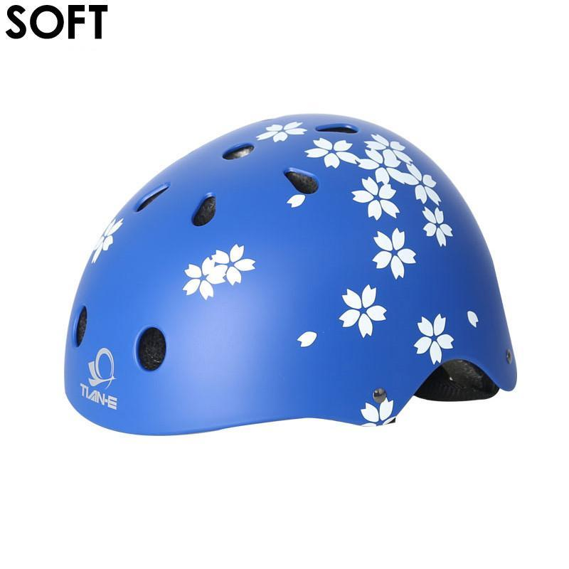soft天鵝輪滑極限頭盔均碼兒童青少年通用