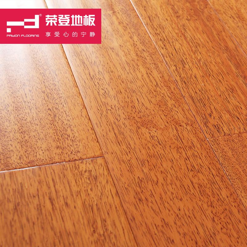 荣登 番龙眼纯实木地板 地暖地热锁扣 木地板18mm 地暖专用
