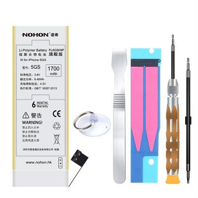 诺希 苹果5S手机电池 iphone 5s手机电板 爱疯五代手机大容量内置电池高容量旗舰版正品1700毫安附安装工具