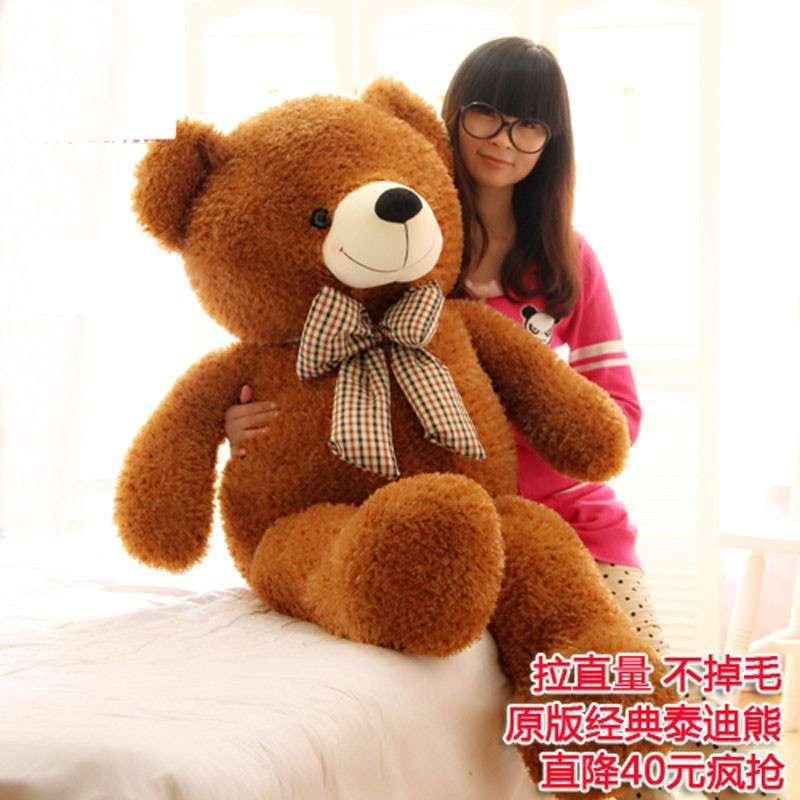泰迪熊公仔泰迪熊娃娃毛绒玩具熊超大号抱抱熊生日礼物送女友送老婆