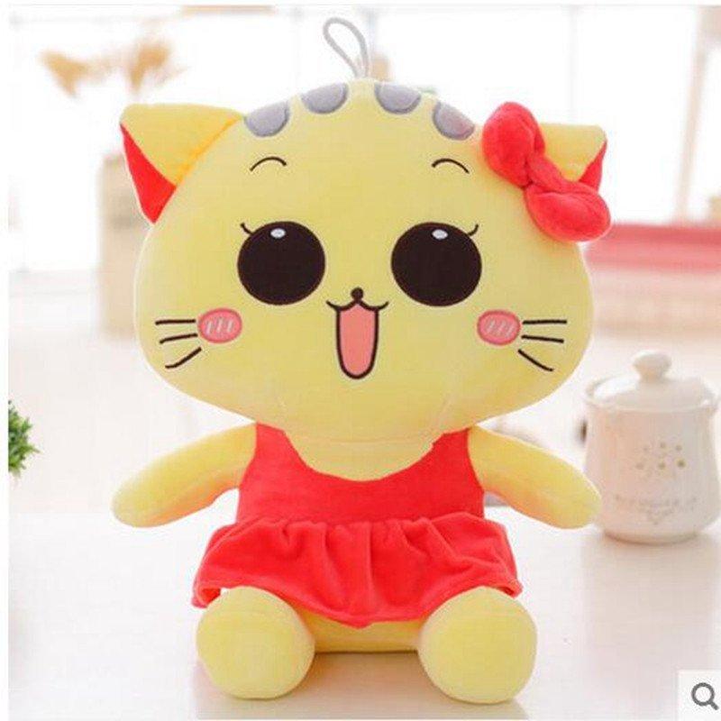 可爱猫咪布偶儿童毛绒玩具超大布娃娃大脸猫公仔女孩生日礼物玩偶
