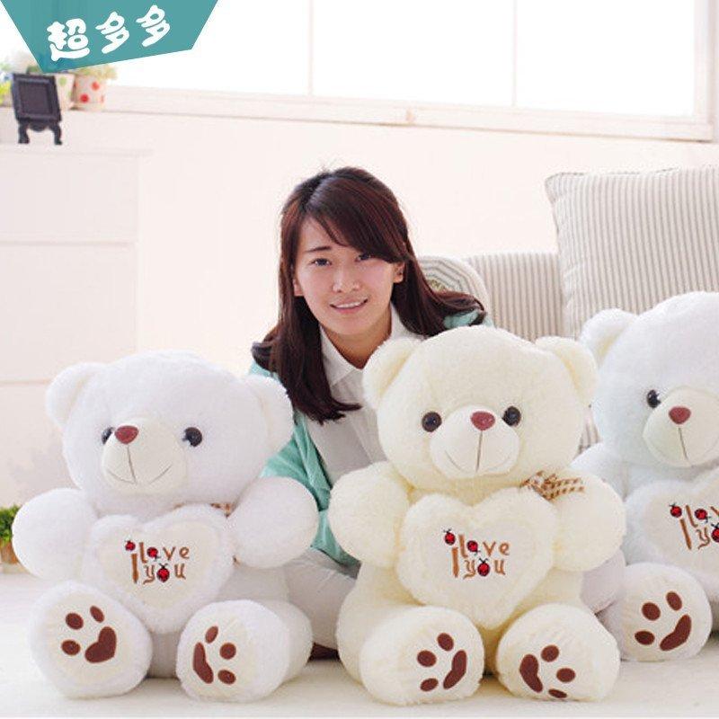 悦达 包邮泰迪熊毛绒公仔玩具布娃娃可爱大号抱心熊大抱抱熊圣诞节