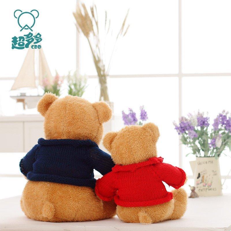 悦达 穿衣服的毛绒玩具小熊公仔熊熊布娃娃玩偶抱枕狗熊泰迪熊圣诞