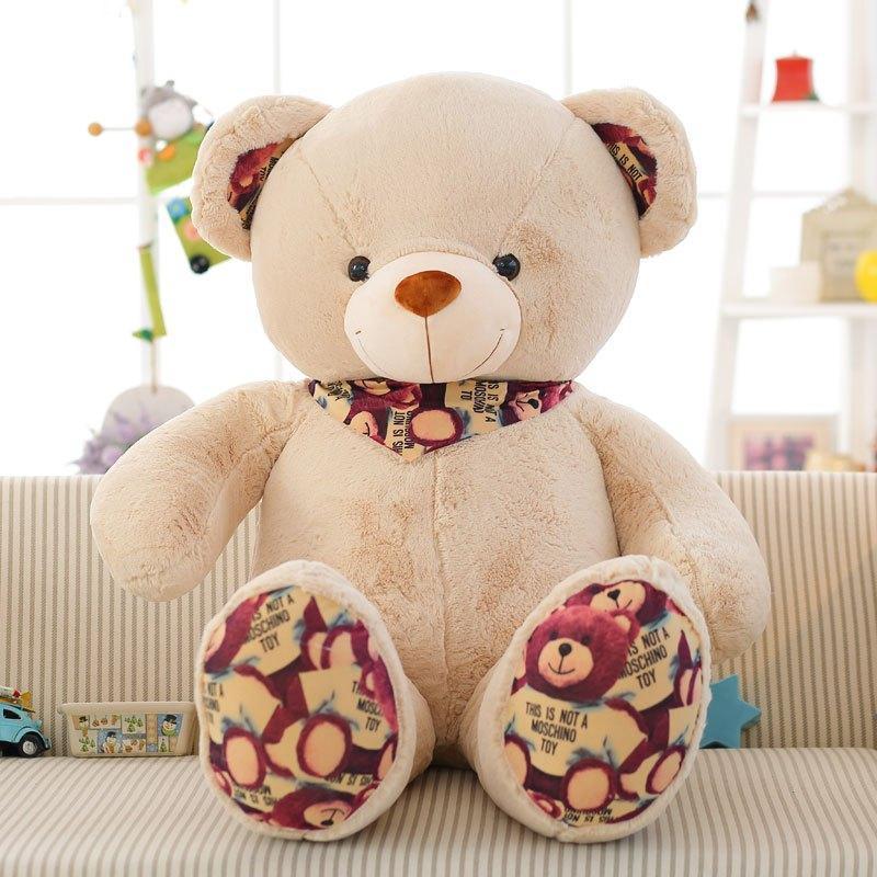 悦达 大熊公仔小熊布娃娃毛绒玩具熊熊布偶圣诞七夕情人节生日礼物 送