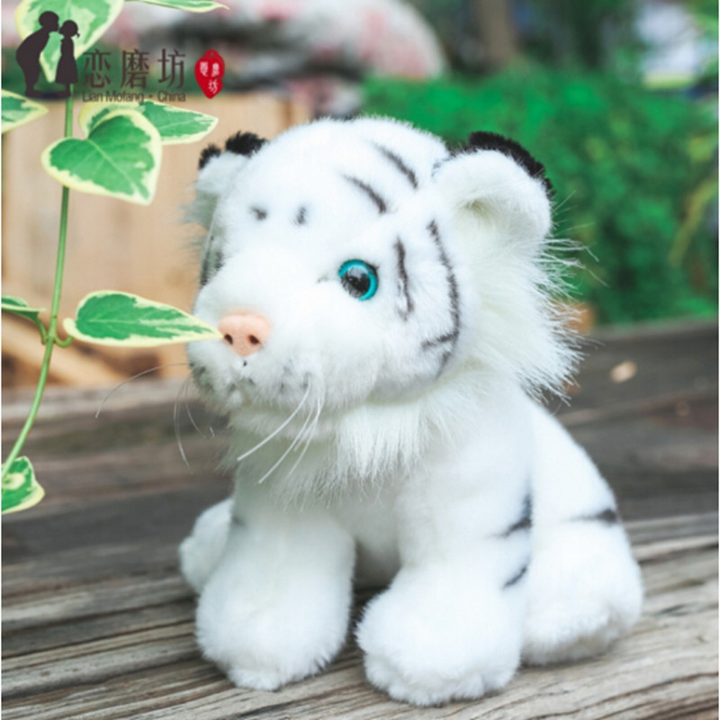 中天乐仿真老虎毛绒玩具公仔可爱小白虎玩偶布娃娃抱枕 儿童生日礼物