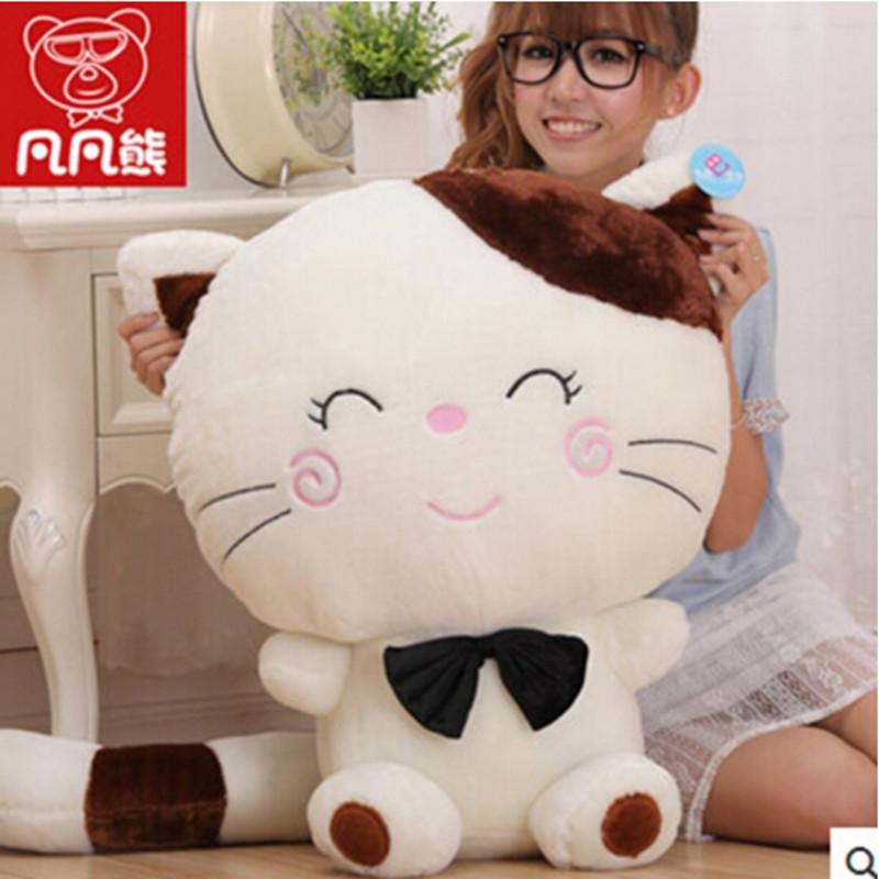 中天乐大脸猫毛绒玩具 大号饭团猫布娃娃可爱猫咪公仔
