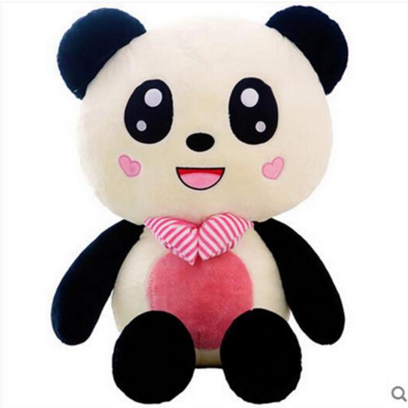 中天乐熊猫公仔可爱毛绒玩具大号抱抱熊抱枕布娃娃生日七夕情人节礼物