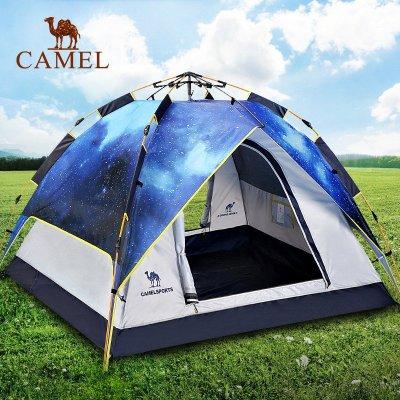 【星空液压帐篷】CAMEL骆驼户外帐篷 3-4人全自动加厚防雨野营帐篷