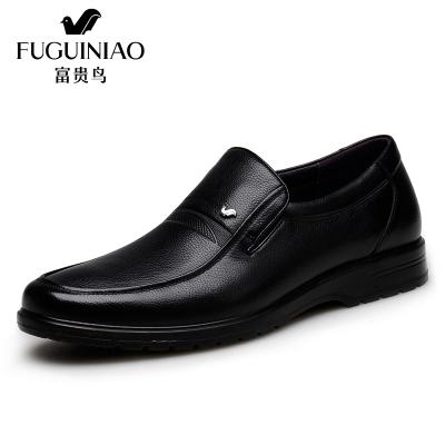 富貴鳥 英倫風男鞋新款男士真皮商務休閑皮鞋男鞋牛皮套腳爸爸鞋透氣鞋懶人鞋