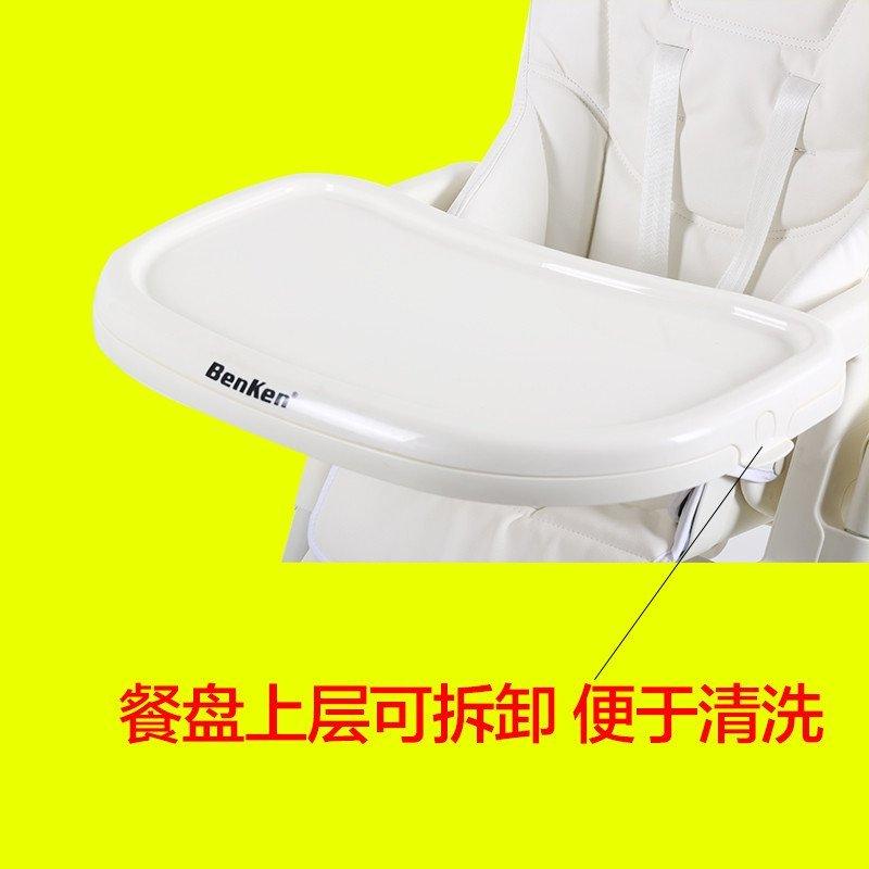 多功能可折叠便携座椅儿童餐椅轻便宝宝椅