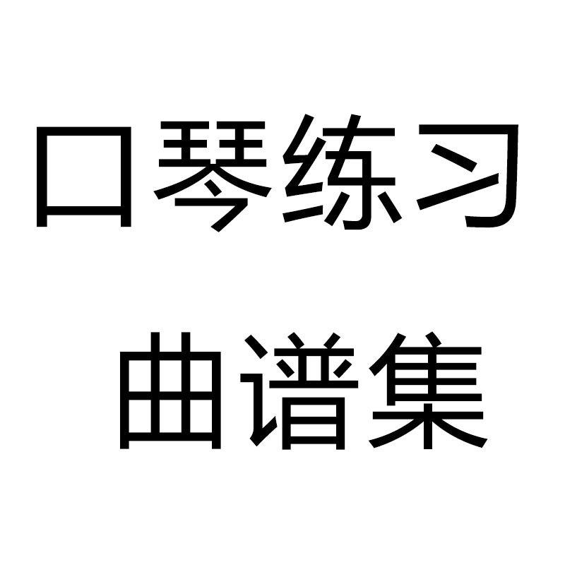 logo logo 标志 设计 矢量 矢量图 素材 图标 800_800