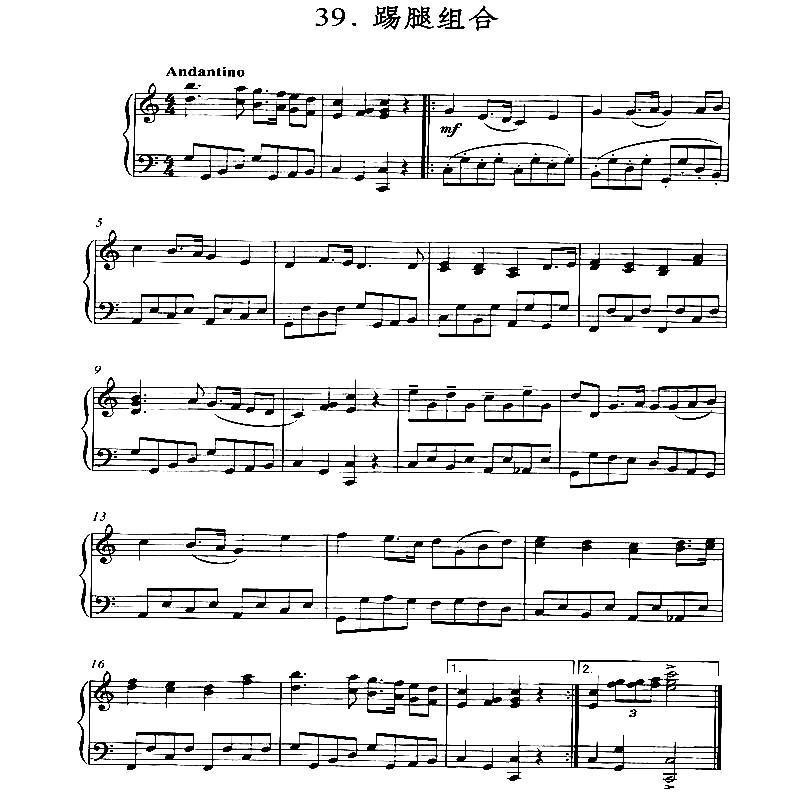 古典舞蹈基训钢琴伴奏曲集