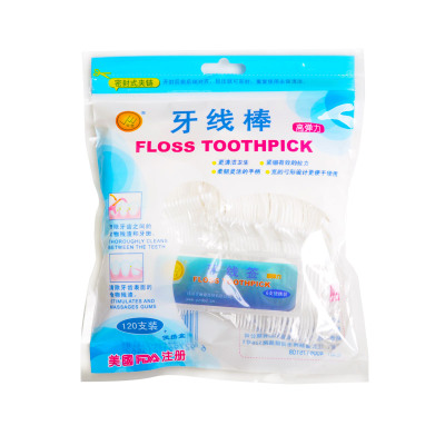 天艺强拉力弓形牙线棒安全细牙线剔牙线牙签126支包邮