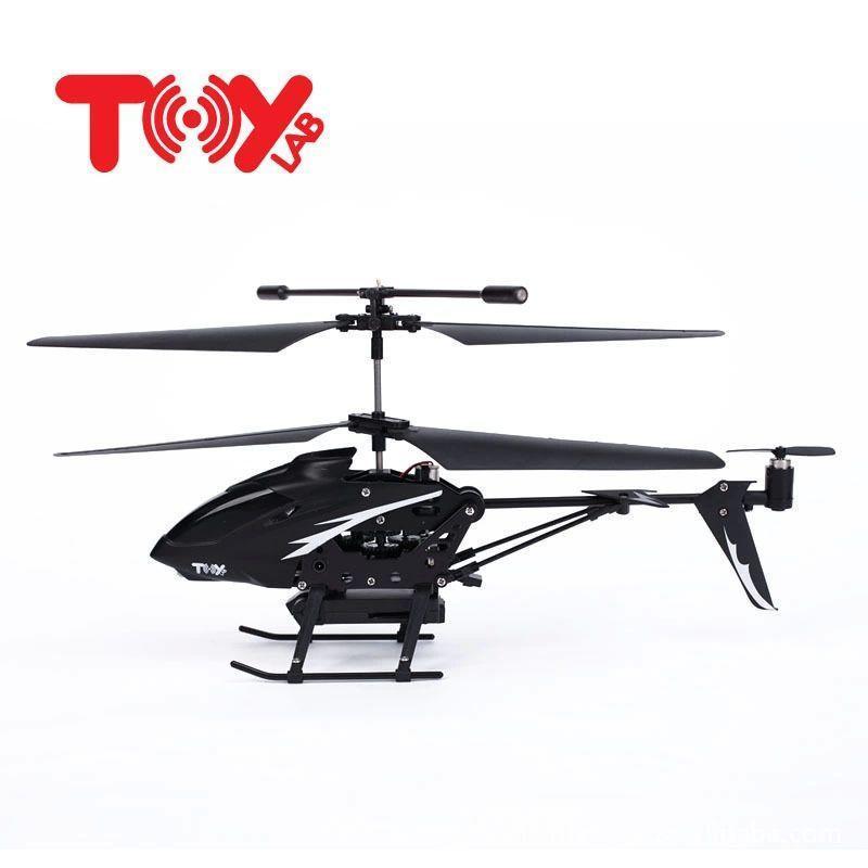 5通陀螺仪遥控直升飞机 航模