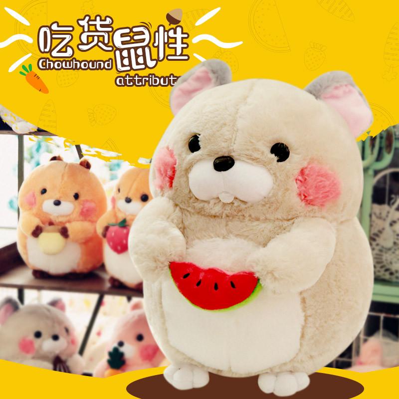 毛绒玩具可爱土拨鼠仓鼠公仔萌宠小老鼠布娃娃抱枕儿童生日礼物女